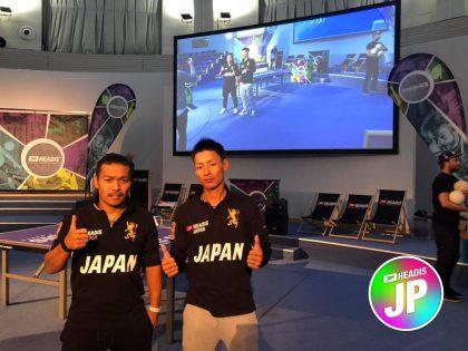 「第1回ヘディス全日本オープン」大会開催が決定!