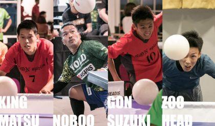 「第3回全日本ヘディス選手権 富山大会」結果