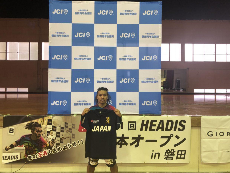 日本代表選手派遣のご報告