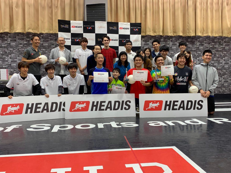 「第3回全日本ヘディス選手権 決勝大会」結果